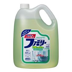 img_clean5