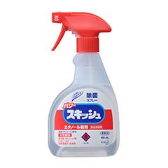 img_clean201406_04