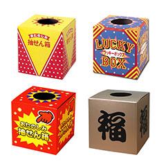 chusen_box