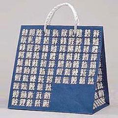 sushi_bag