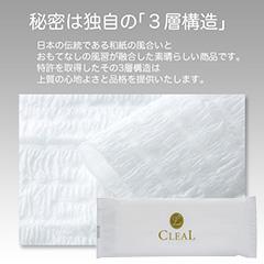 img_clearl